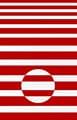 Logo (Red)